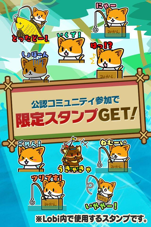 fishingミミ〜アマゾンを釣るニャ!〜のスクリーンショット_4