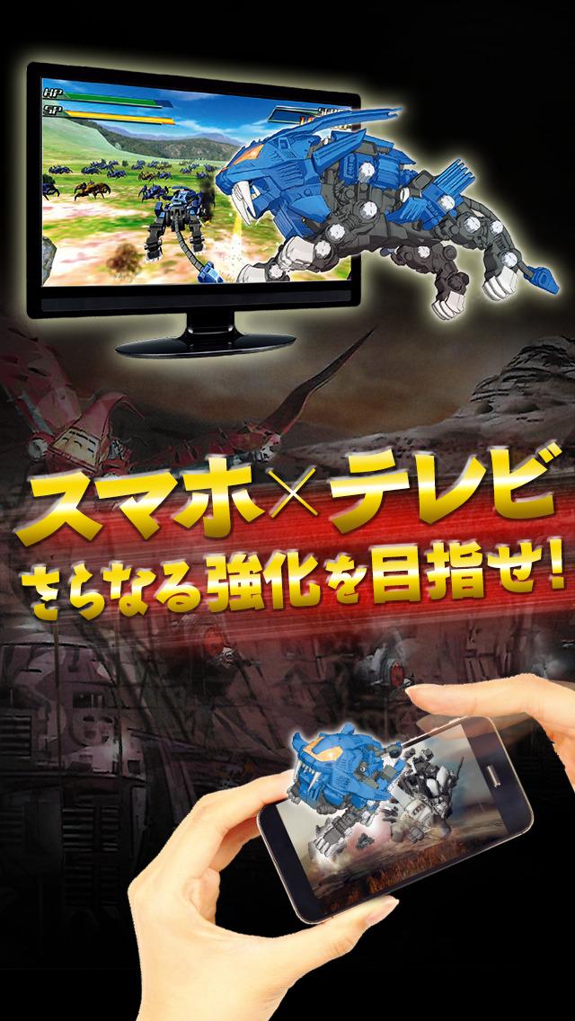 ZOIDS Material Hunters(ゾイド マテリアルハンター)のスクリーンショット_5