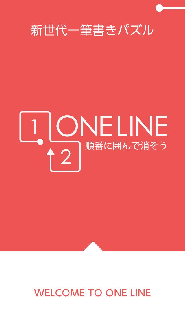 ONE LINE【囲んで消すパズル】のスクリーンショット_1