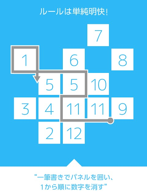 ONE LINE【囲んで消すパズル】のスクリーンショット_2