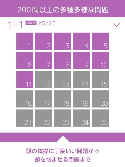 ONE LINE【囲んで消すパズル】のスクリーンショット_4