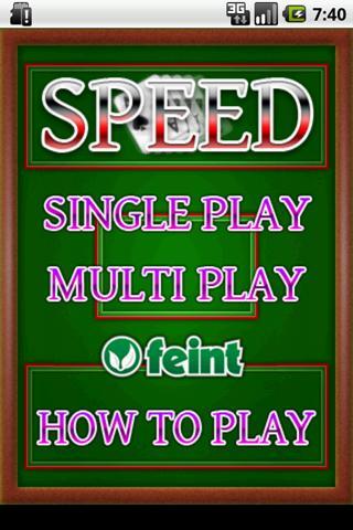 スピードのスクリーンショット_2