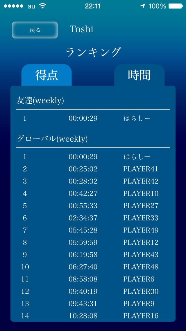 深海2048m - パズルゲーム2048&ダイオウグソクムシ!のスクリーンショット_2