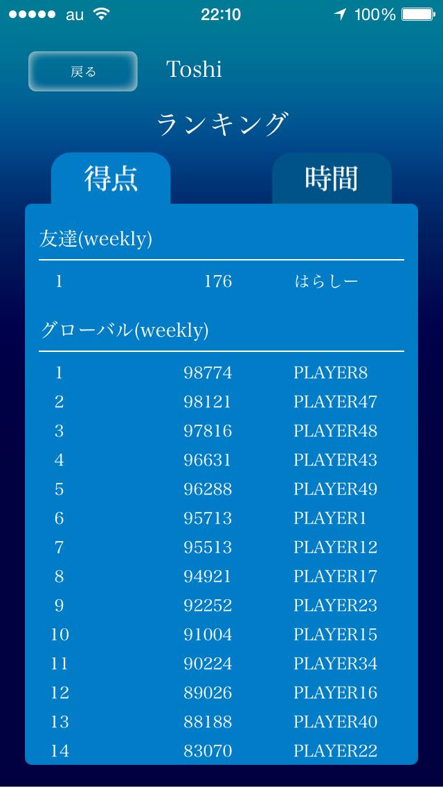 深海2048m - パズルゲーム2048&ダイオウグソクムシ!のスクリーンショット_3