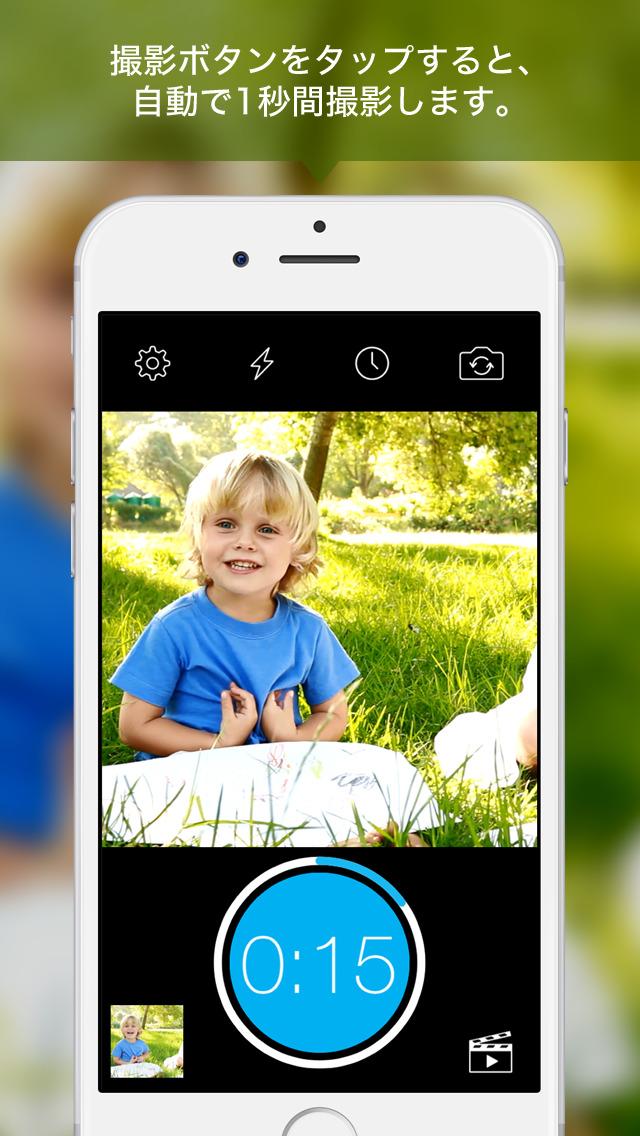 Clipbox : 1secCamera -1秒動画カメラ-のスクリーンショット_1