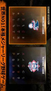 MLB Perfect Inning 15のスクリーンショット_2