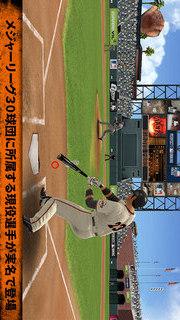 MLB Perfect Inning 15のスクリーンショット_3