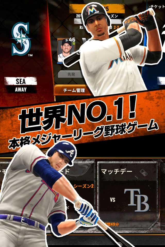 【〆切間近】MLB パーフェクトイニング 15のスクリーンショット_2