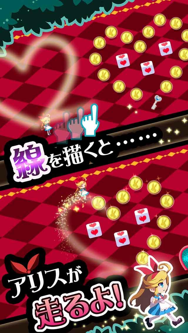 アリスのマジカルライン-ふしぎパズル-のスクリーンショット_2