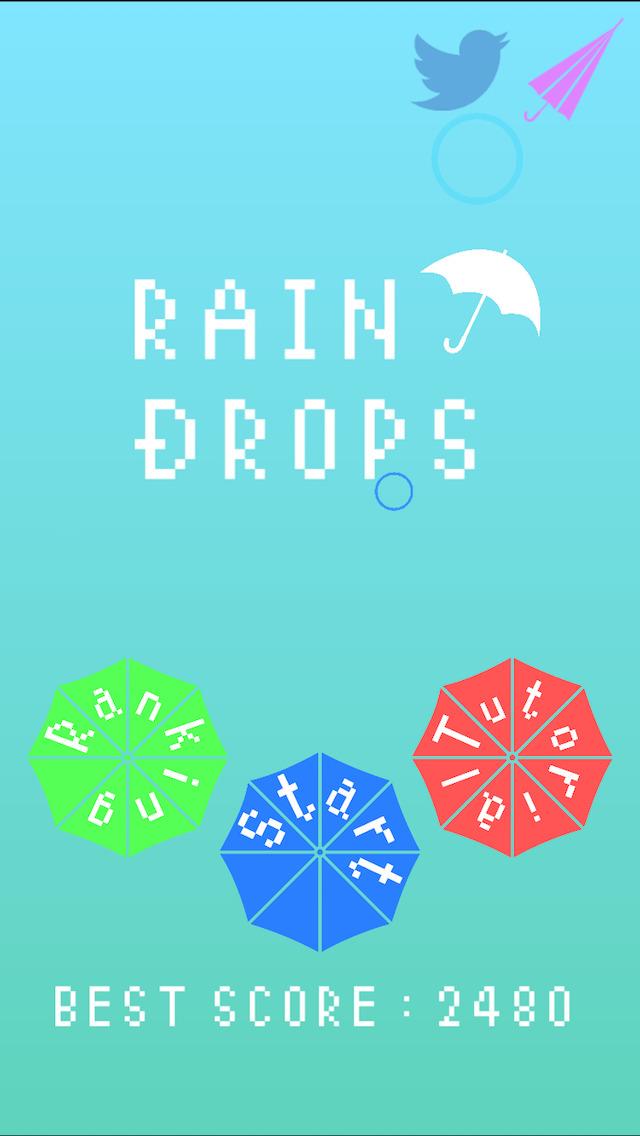レインドロップ〜落ちる雫を傘で防げ!〜のスクリーンショット_1