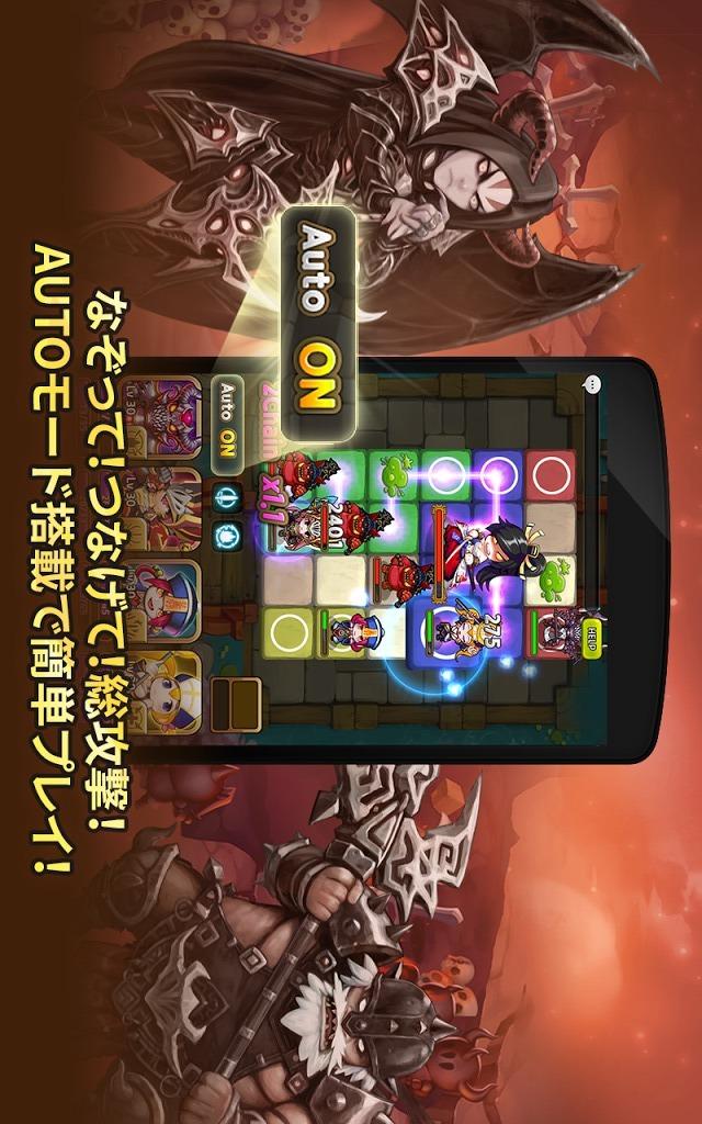 パズルRPG ジャマモンのスクリーンショット_4