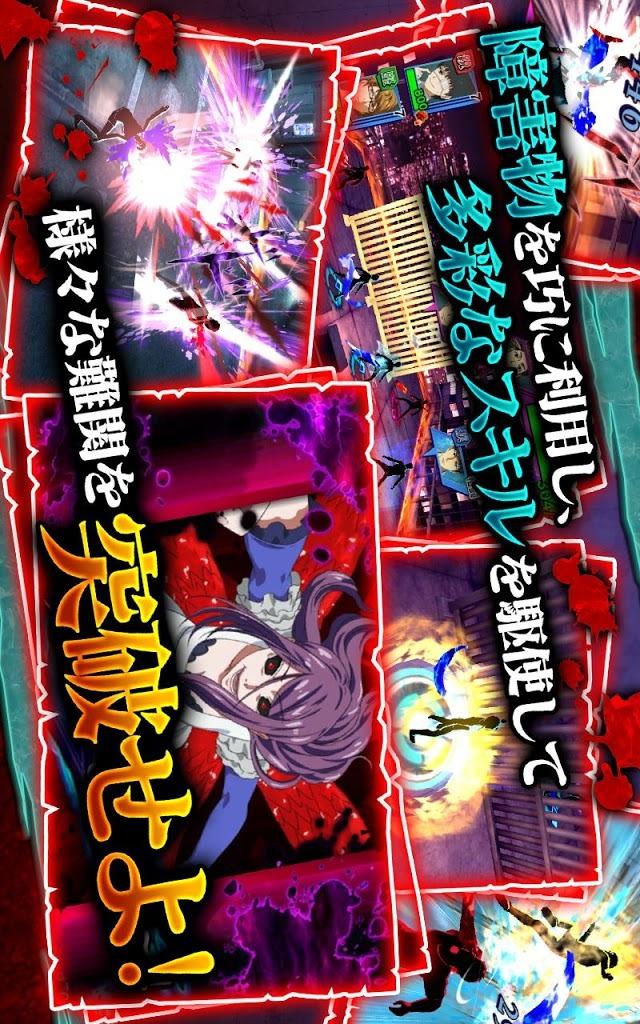 東京喰種 carnavalのスクリーンショット_4