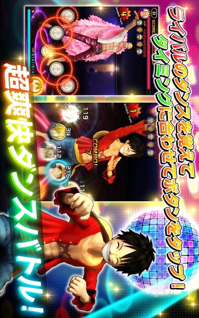 ONE PIECE DANCE BATTLEのスクリーンショット_2