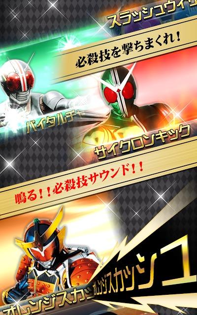 仮面ライダー ブレイクジョーカーのスクリーンショット_3