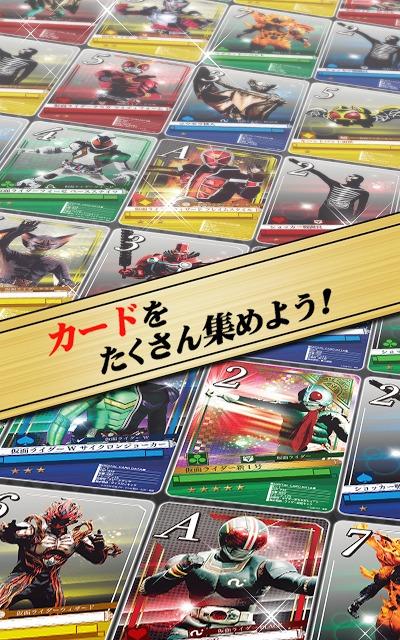 仮面ライダー ブレイクジョーカーのスクリーンショット_4