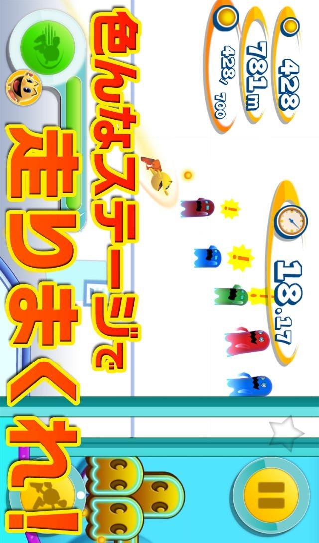 パックマンダッシュ!のスクリーンショット_4