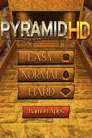 ピラミッドHDのスクリーンショット_1