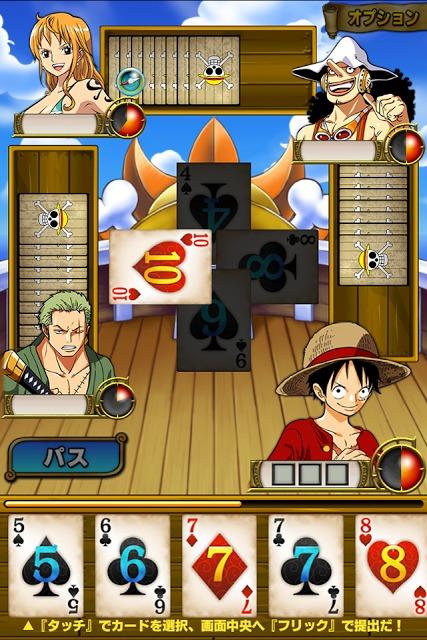 ONE PIECE 海賊大富豪のスクリーンショット_2