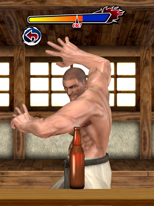 ビール瓶斬りアルティメイタムのスクリーンショット_2
