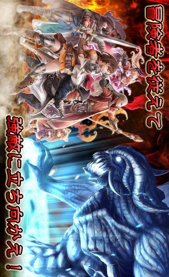 Wizardry ~戦乱の魔塔~のスクリーンショット_2
