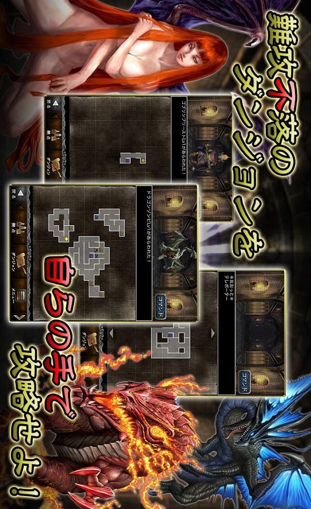 Wizardry ~戦乱の魔塔~のスクリーンショット_3