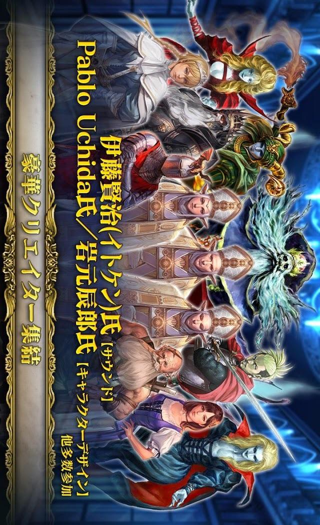 Wizardry ~戦乱の魔塔~のスクリーンショット_5