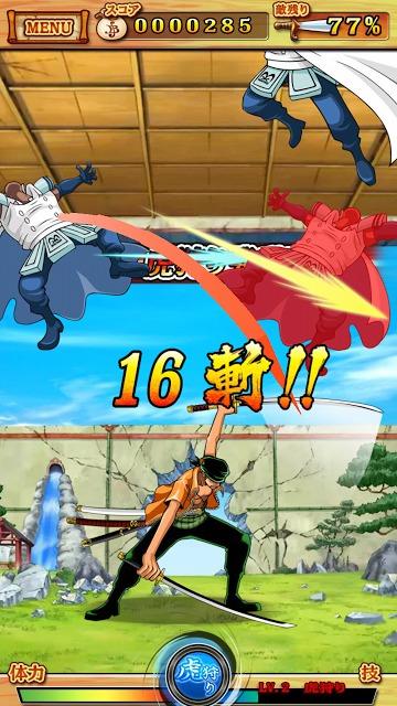 ONE PIECE 剣豪 ロロノア・ゾロ 歴戦の猛者達のスクリーンショット_2