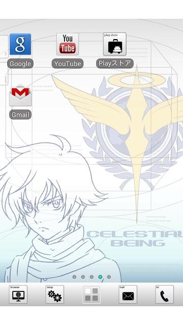 [ガンダム00]キャラクターホームテーマ(gun02)のスクリーンショット_3