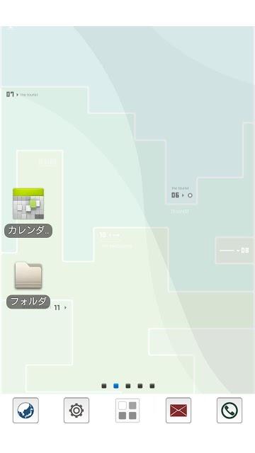 キャラクターホームのスクリーンショット_4