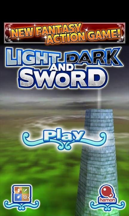 光と闇の剣のスクリーンショット_2