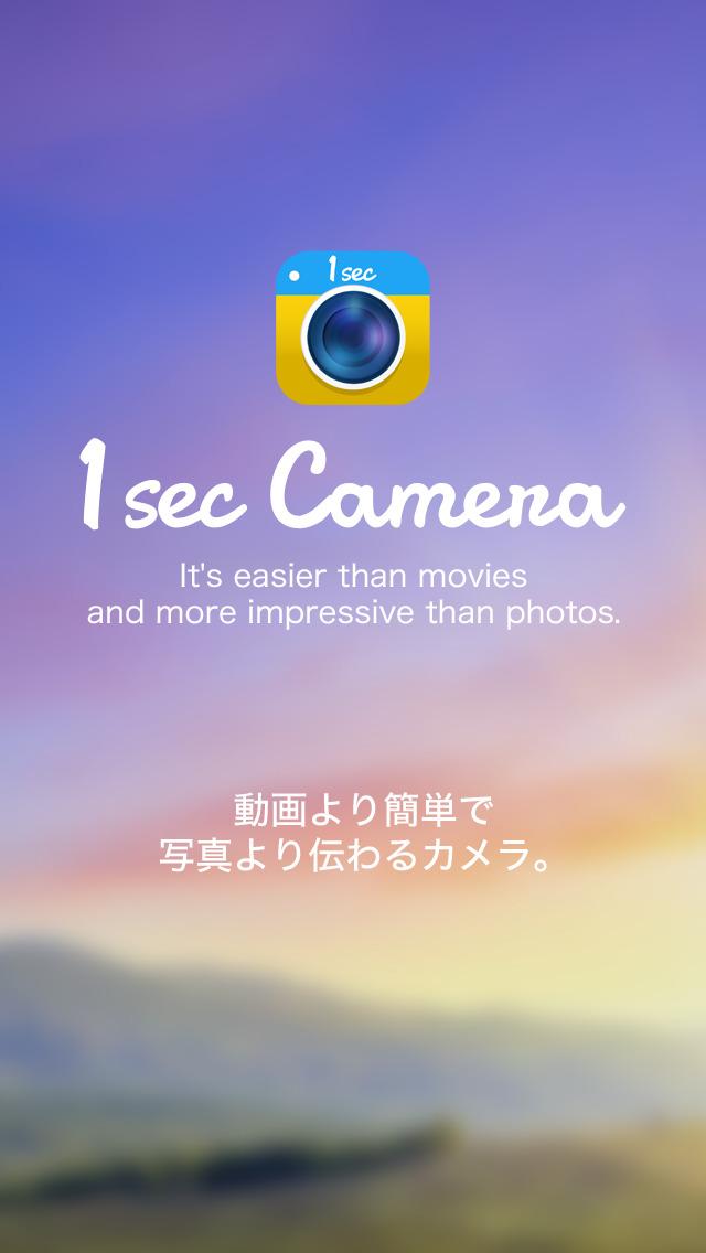 Clipbox : 1secCamera -1秒動画カメラ-のスクリーンショット_4