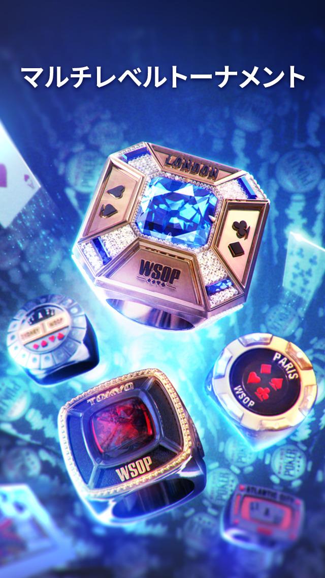 World Series of Poker - WSOP テキサス・ホールデムのスクリーンショット_2
