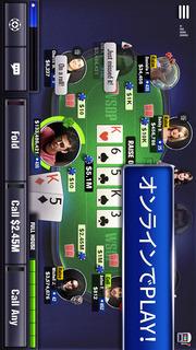 World Series of Poker - WSOP テキサス・ホールデムのスクリーンショット_3