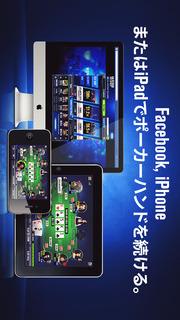 World Series of Poker - WSOP テキサス・ホールデムのスクリーンショット_4