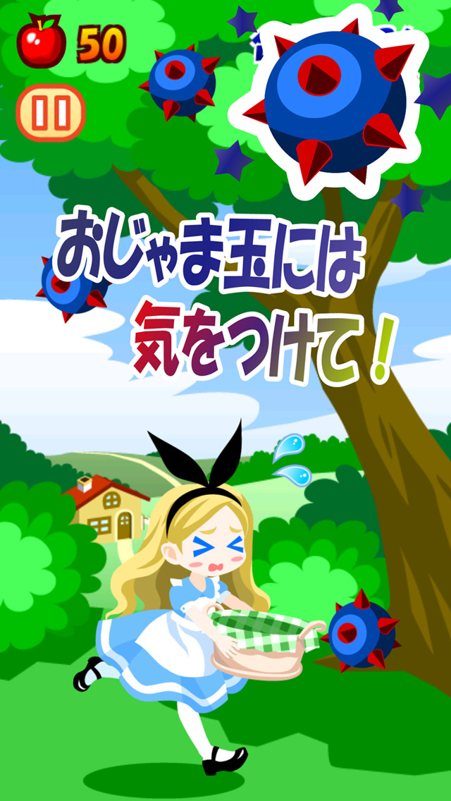 フルーツきゃっち! 〜エリンと不思議な魔法の木〜のスクリーンショット_3