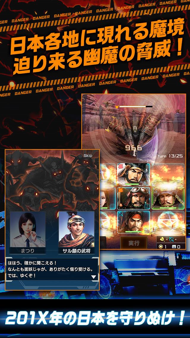 信長の野望201Xのスクリーンショット_2