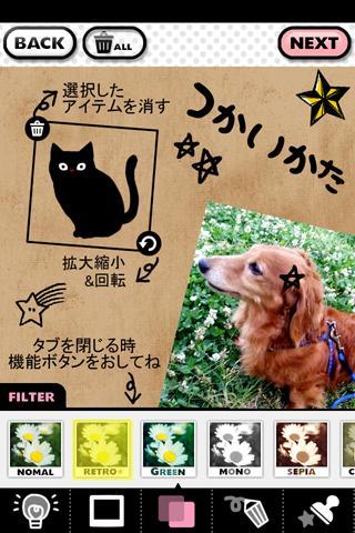 Decola Girl -かわいくアレンジ◎写真加工アプリ-のスクリーンショット_3