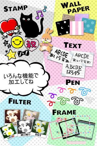 Decola Girl -かわいくアレンジ◎写真加工アプリ-のスクリーンショット_4