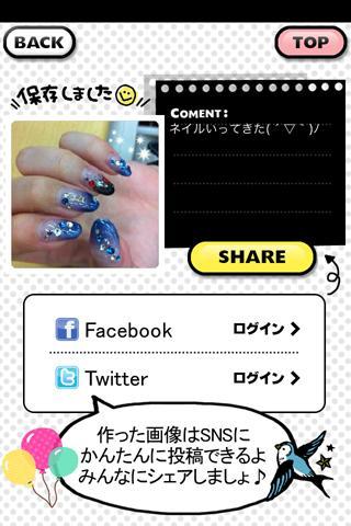 Decola Girl -かわいくアレンジ◎写真加工アプリ-のスクリーンショット_5