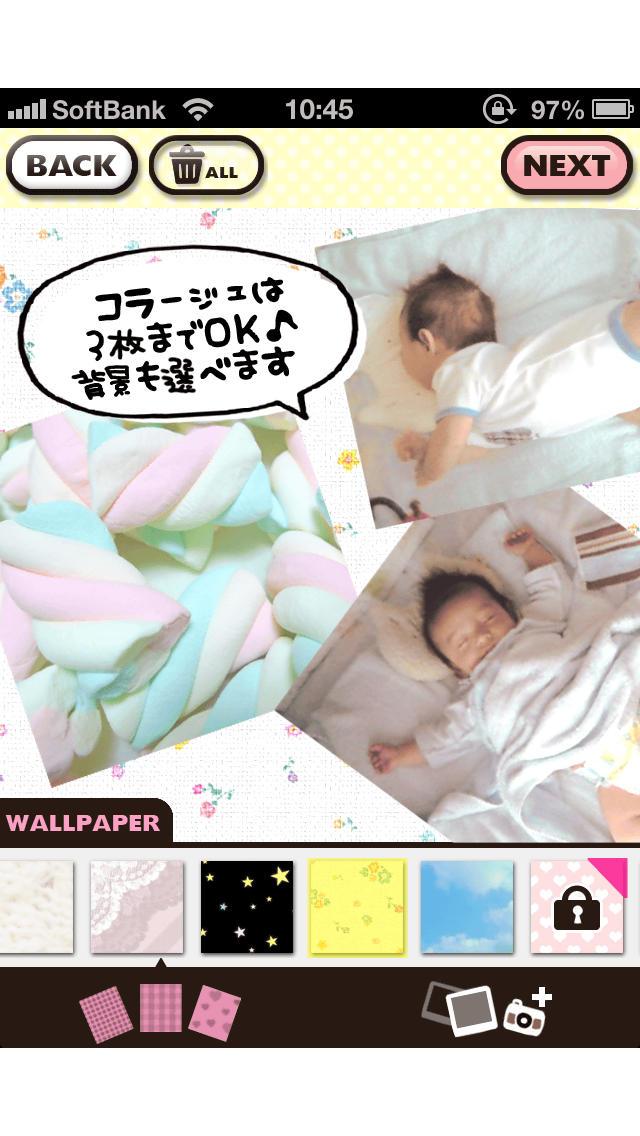 Decola Baby -かわいくアレンジできるママの写真加工アプリ-(おすすめ無料アプリ)のスクリーンショット_2
