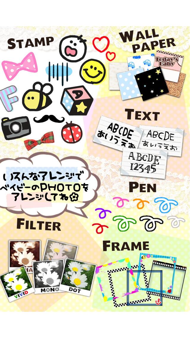 Decola Baby -かわいくアレンジできるママの写真加工アプリ-(おすすめ無料アプリ)のスクリーンショット_4