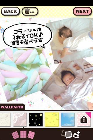 Decola Baby -ママのかわいい写真加工アプリ-のスクリーンショット_2