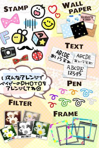 Decola Baby -ママのかわいい写真加工アプリ-のスクリーンショット_4