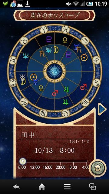 Horoscope Readingホロスコープで毎日占う運勢のスクリーンショット_3