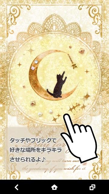 黒猫と三日月 ライブ壁紙のスクリーンショット_2