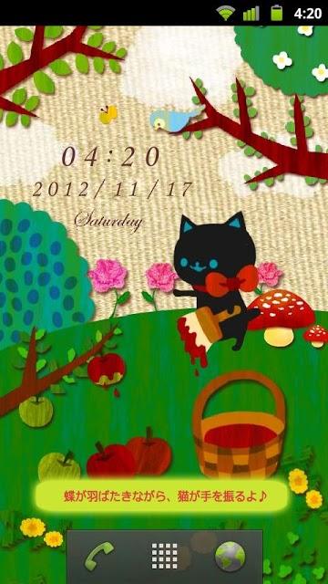 赤いりんごが実るまで 時計付きライブ壁紙のスクリーンショット_2