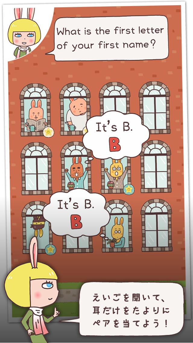 えいごみみ 〜聞き分ける神経衰弱!子どもも大人も楽しく学べる新感覚・英語学習アプリ〜のスクリーンショット_2