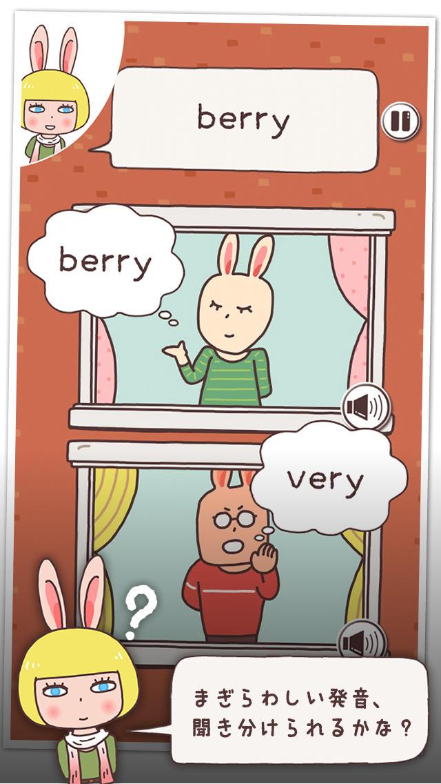 えいごみみ 〜聞き分ける神経衰弱!子どもも大人も楽しく学べる新感覚・英語学習アプリ〜のスクリーンショット_4