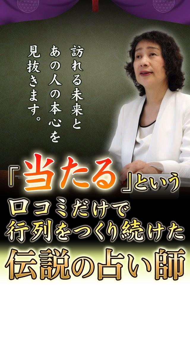 西新宿の母のスクリーンショット_1