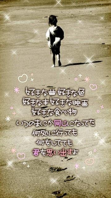 切ない失恋ポエム -2- ライブ壁紙のスクリーンショット_4